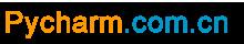 PyCharm安装教程,Pycharm下载使用教程 - Pycharm.com.cn